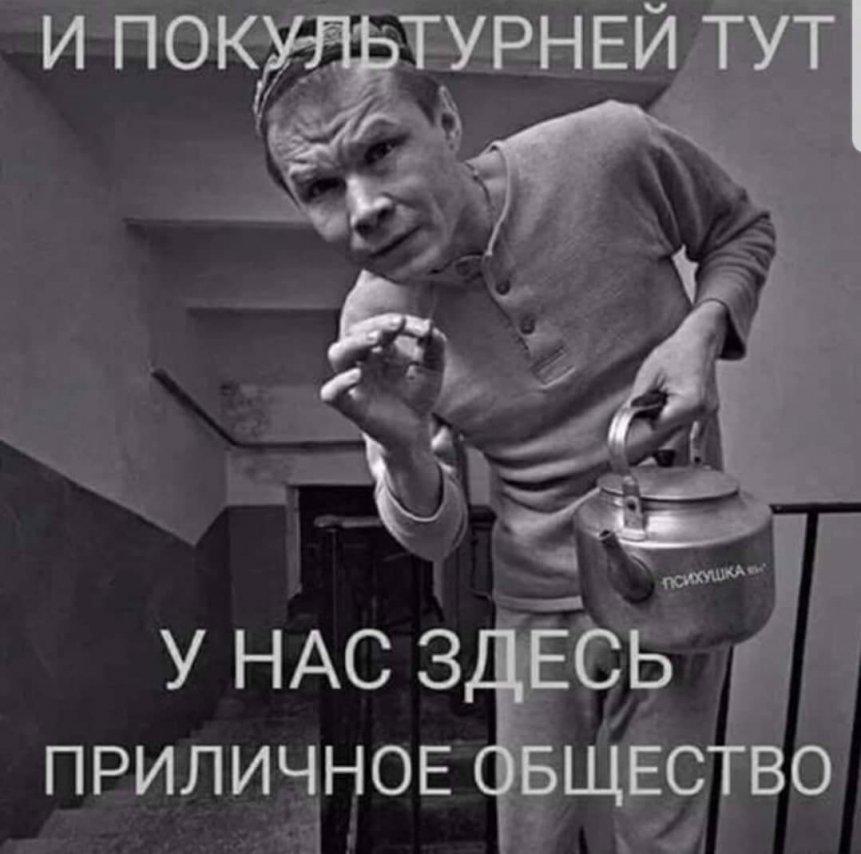 FB_IMG_1562593288052.jpg