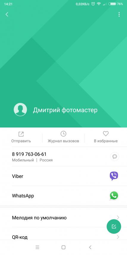 Screenshot_2019-03-24-14-21-15-137_com.android.contacts.png