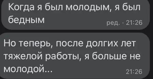 WhatsApp Image 2021-09-14 at 18.47.25 (1).jpeg